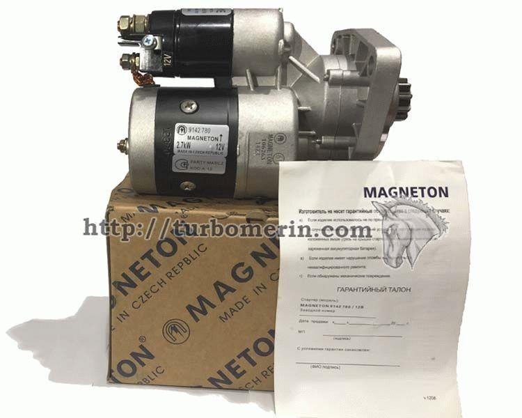 Стартер МТЗ-80 МТЗ-82 Т-40 Т-25 Т-16 Редукторный 12В 2,7кВт Magneton 9142780