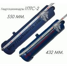 Гидроцилиндр 1ПТС-2 на Одноосный прицеп