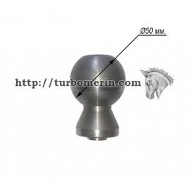 Шар гидроцилиндра 50 мм.