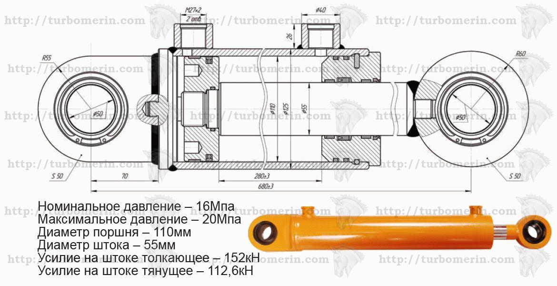 Гидроцилиндр опоры экскаваторов ГЦ 110.55.280.680.50 размеры с характеристиками