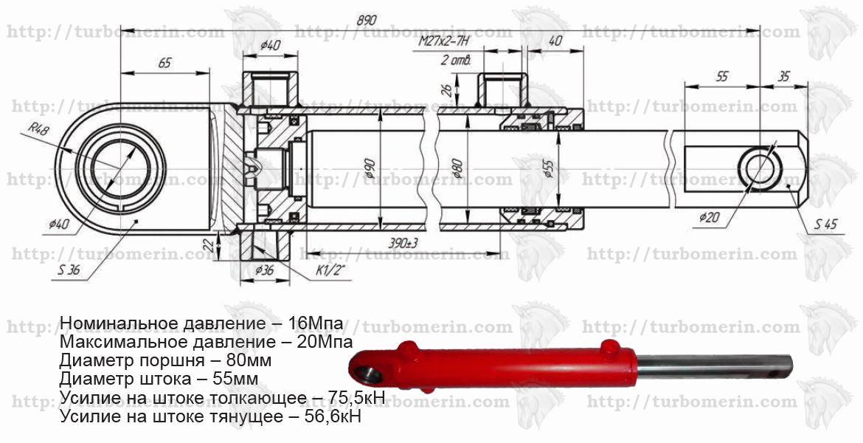 Гидроцилиндр поворота ГЦ 80.55.390.890.40 цепной характеристики с размерами ход штока 390