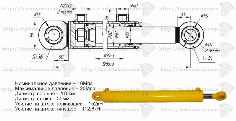 Гидроцилиндр управления стрелы ГЦ 80.55.900.1265.40 Рукояти экскаваторов размеры Характеристики