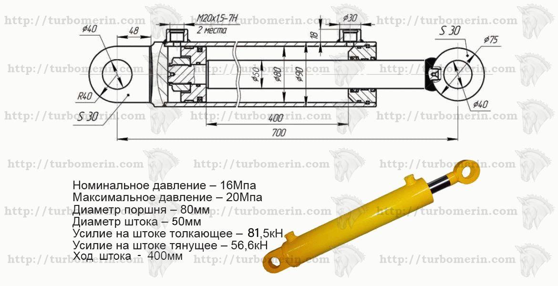 Гидроцилиндр Погрузчика КУН 80 50 400 Чертеж с размерами