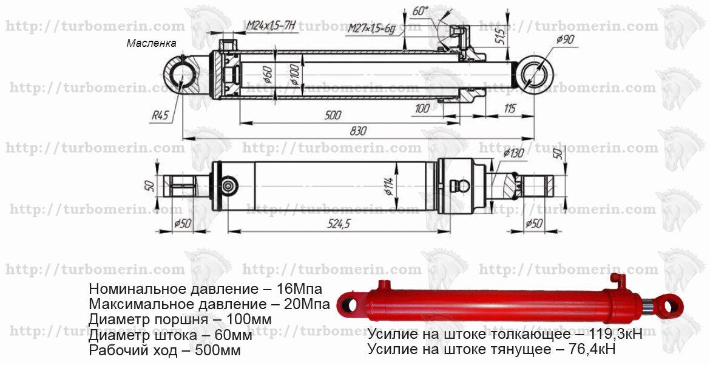 Гидроцилиндр ГЦ 100.60.500.22 Изгиба Стрелы погрузчика экскаватора ПЭ-Ф-1БМ на МТЗ ЮМЗ Чертеж характеристики и размеры