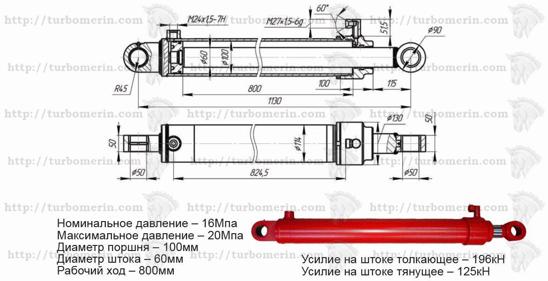 Гидроцилиндр экскаватора ЭО 100.60.800 Изгиба Стрелы погрузчика экскаватора ПЭ-Ф-1БМ на МТЗ ЮМЗ Чертеж характеристики и размеры Ход штока 800 мм
