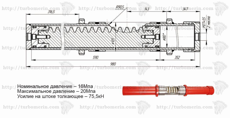 Гидроцилиндр ГЦ 80.350.57 Реечный поворота стрелы Чертеж характеристики и размеры