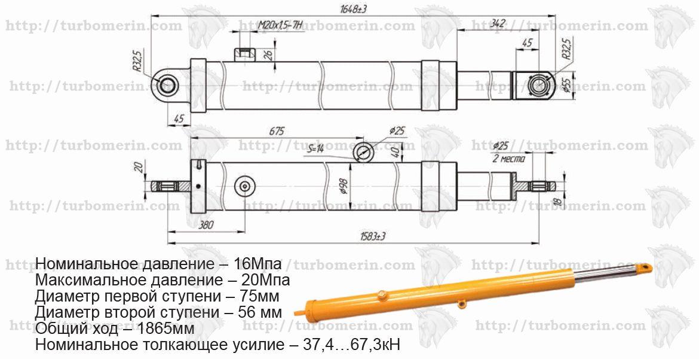 Плунжерный телескопический гидроцилиндр погрузчика СНУ-550 ПСБ 800 ПКУ-0,8 Характеристики с размерами чертеж ГЦТ 56.1865.2.25