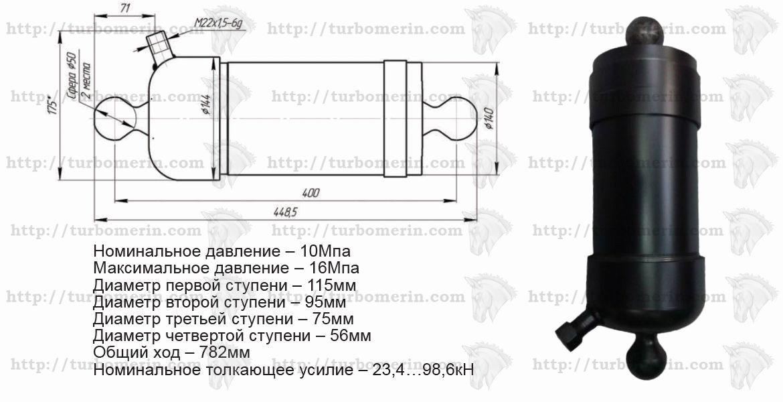 Гидроцилиндр самосвала газ 53 и газ 3307 4 штоковый 3507-8603010-10 чертеж с размерами