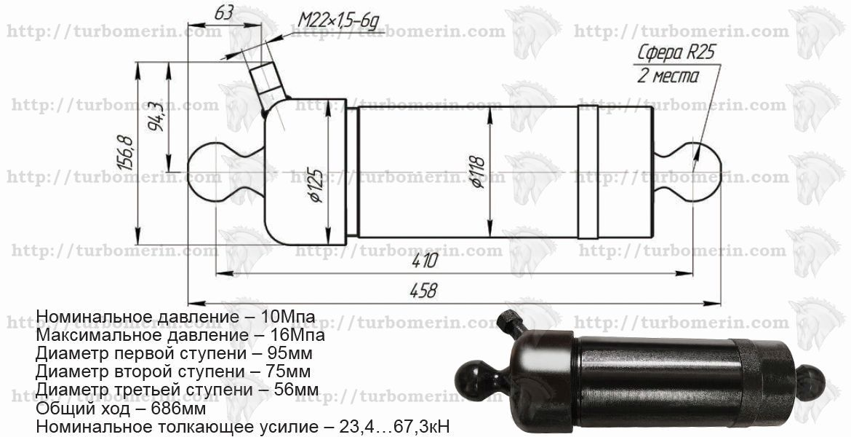 Гидроцилиндр ГАЗ 3 штоковый чертеж с размерами и характеристиками
