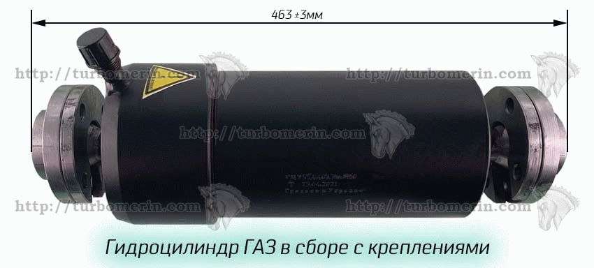 Гидроцилиндр ГАЗ 53 ГАЗ 3307 4х штоковый в сборе с крепления