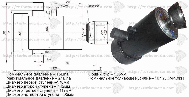 Гидроцилиндр подъема кузова КамАЗ 45144-8603010 Чертеж с размерами