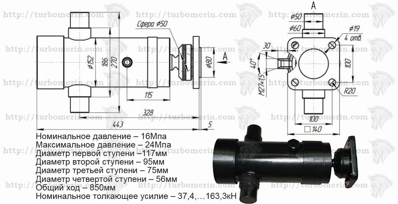 Чертеж гидроцилиндра КамАЗ 45143-8603010 с размерами 4 штоковый