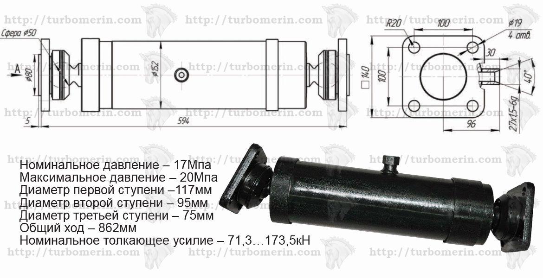 Чертеж и размеры гидроцилиндра 8560-8603010-01 прицепа КАМАЗ в собранном состоянии 3 штоковый