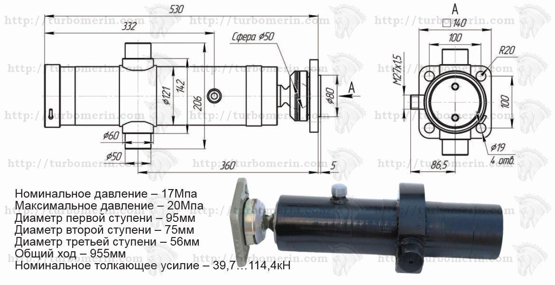 Гидроцилиндр 55102-8603010-01 нового образца чертеж и размеры