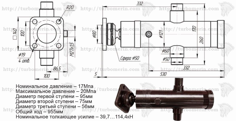 Гидроцилиндр КамАЗ 55102 старого оброзца чертеж с размерами