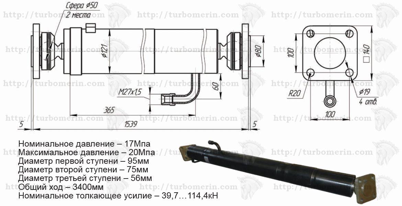 Гидроцилиндр камаз 55111 размеры и чертеж