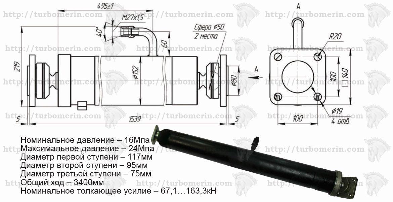 Гидроцилиндр КамАЗ 65111-8603010 чертеж с размерами и характеристиками