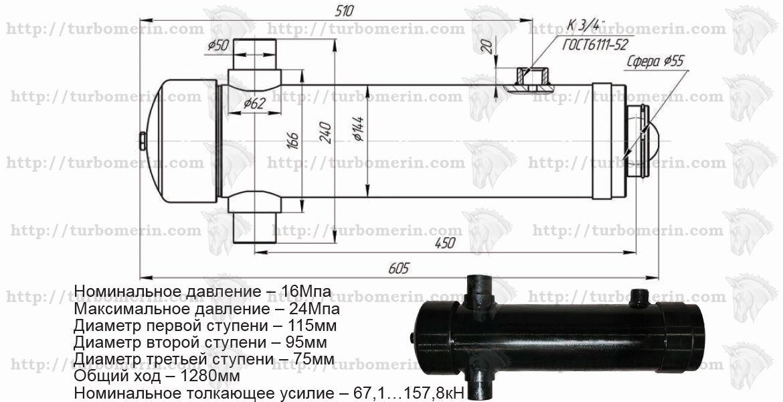 Гидроцилиндр МАЗ 503 чертеж техническими характеристиками и размеры