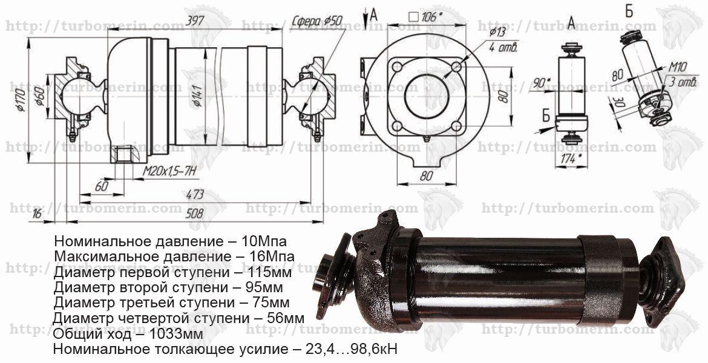 Гидроцилиндр ЗИЛ 4 штоковый с размерами характеристиками и чертежом