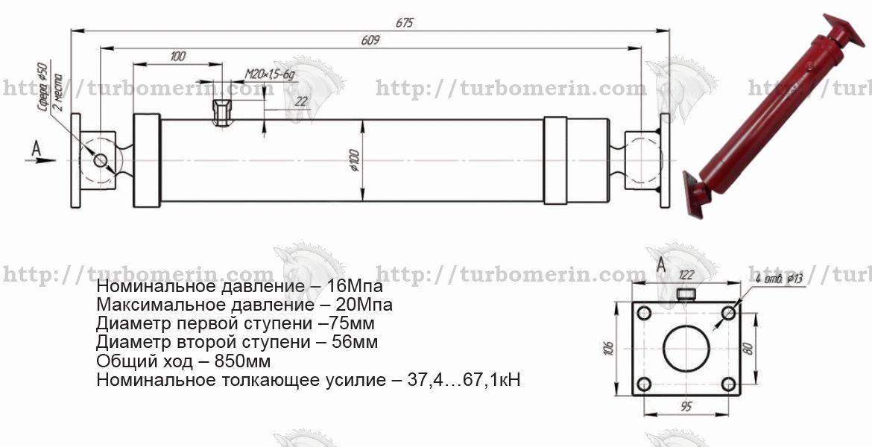 Гидроцилиндр 1ПТС9 чертеж с размерами