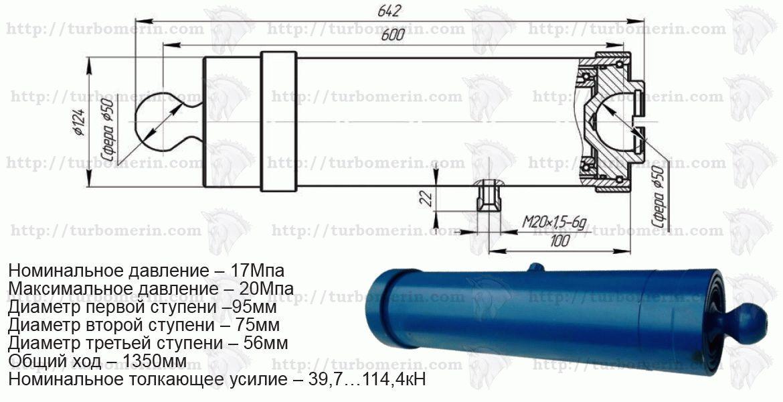 Чертеж и размеры гидроцилиндра 2ПТС-6 3 штоковый  ГЦТ1-3-20-1339
