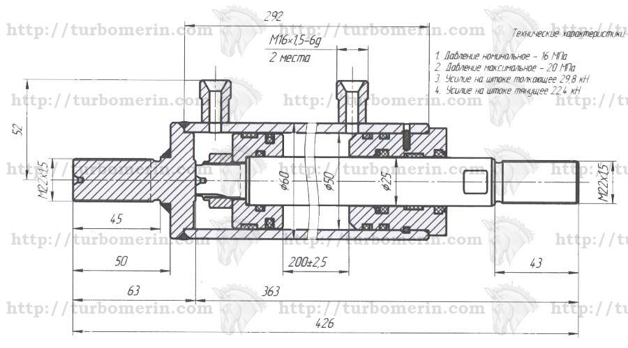 Гидроцилиндр поворота НИВА ДОН чертеж с размерами