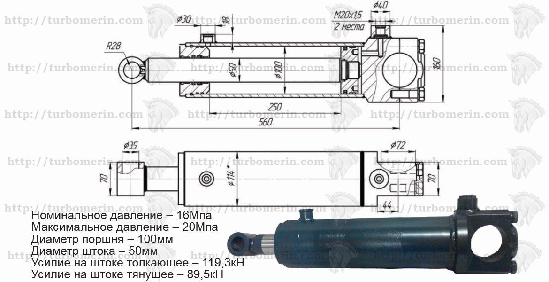 ГЦ 100.50.250 навески Т-150 хтз размеры с характеристиками и чертежом