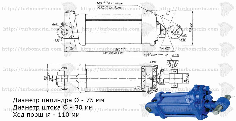 Гидроцилиндр Ц75х110-3 навески Т-25 размеры с чертежом ЦС 75 30 110