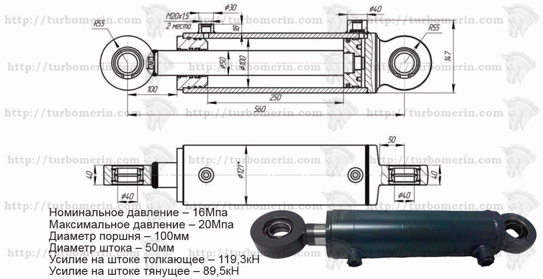 ГЦ 125.50.250 навески Т-150 размеры чертеж характеристики