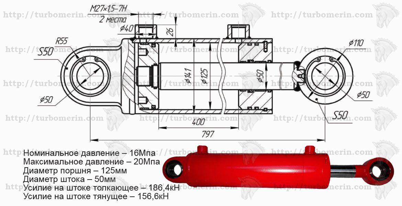 ГЦ 125 50 400 поворота К 700 чертеж с размерами и характеристиками