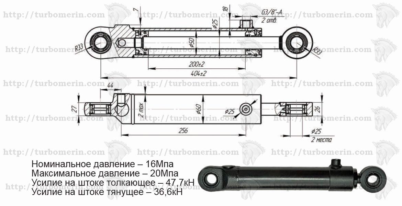 Гидроцилиндр рулевого МТЗ 80, 82 подключение под углом 90 градусов 50 25 200 характеристики с размерами
