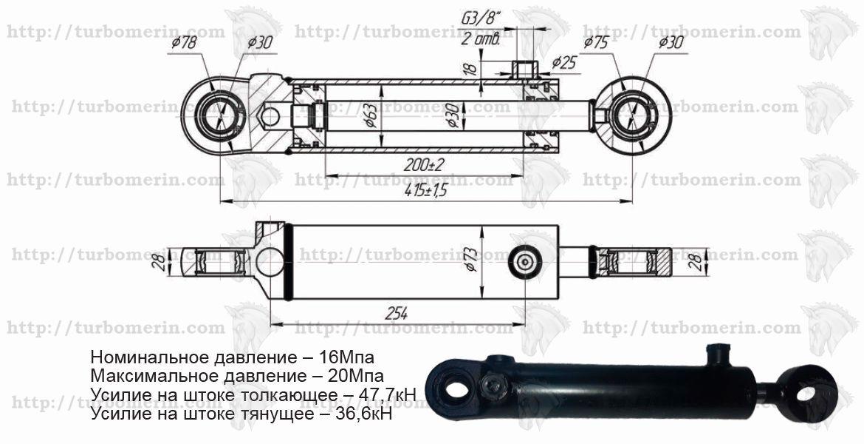 Гидроцилиндр МТЗ 63 30 200 подключение под углом 90 градусов Усилленый