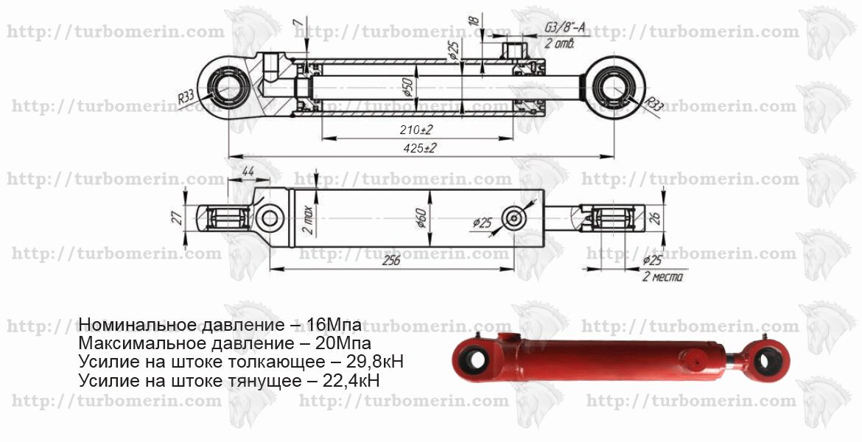 Гидроцилиндр рулевого ЮМЗ чертеж с размерами