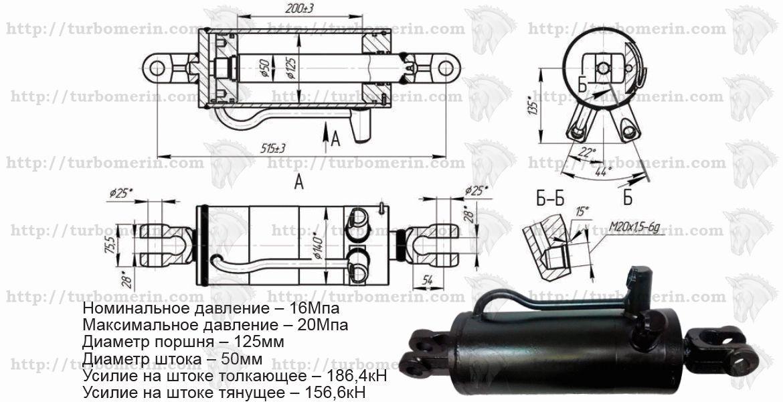 Гидроцилиндр ЦС 125 навески МТЗ 1221 размеры с характеристиками