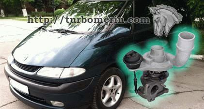 Renault Espace 1.9 dTi 1998 1999 2000 2001 с турбиной 54399700022