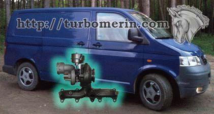 Фольцваген Т5 транспортер 1.9 2004 с турбиной 54399700022